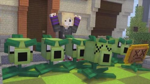 「我的世界Minecraft」动画搞笑短片:万圣节派对
