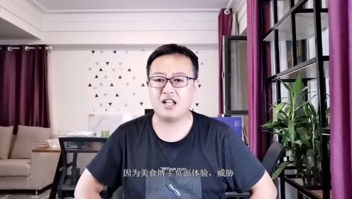 """""""狗不理""""集团解除和王府井店的合作,这招""""弃车保帅"""" 实在是昏招!"""