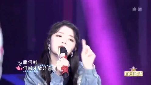 这首歌8090都会唱,李紫婷泰语演唱《失恋阵线联盟》厉害了!