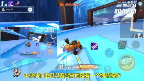 QQ飞车手游:C车南瓜对比视频,弹射细节操作教程!