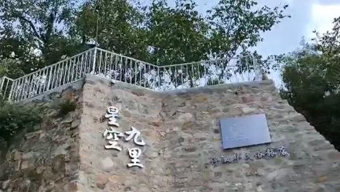 北京平谷熊儿寨找家大山里的民宿玩几天,光听这名字是不是就想去?