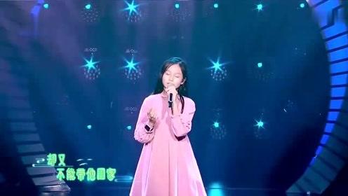 十几岁的小姑娘嗓音如此沧桑,毛不易的《无问》她一开口全是故事!