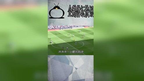 武磊留洋生涯最激动时刻,西甲第三球锁定西班牙人欧联杯席位