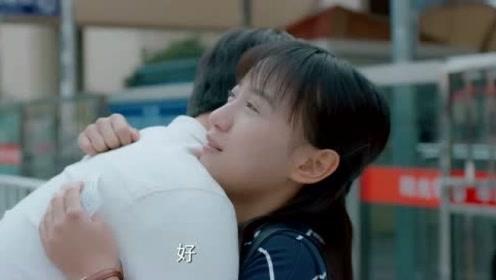 忽而今夏:何洛将要返京,哭成个泪人,章远说笑话逗她开心