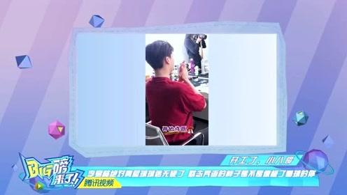 李易峰看球赛太入迷,吴亚衡寡不敌众,迪丽热巴新视频被网友舔屏!