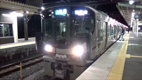 日本铁路 JR御坊的末班车
