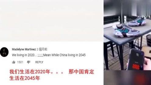 老外看中国:老外看抖音惊艳视频合集,外国网友:你们肯定生活在2045年
