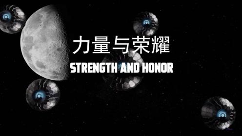 最终之战——视频科技类混剪视频#人生第一次#