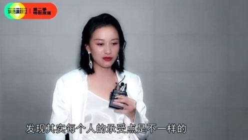 倪虹洁现在学乖了!周震南讲述自己跨界想做的职业!张杰谢娜求婚视频!
