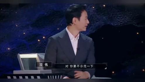 """综艺:选手想看张艺兴跳舞,话音刚落音乐就响起了,""""小绵羊""""被迫营业!"""