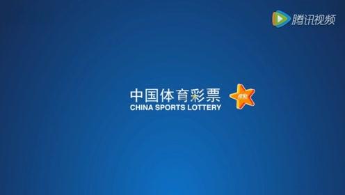 竞彩足球游戏知识讲解(官方)