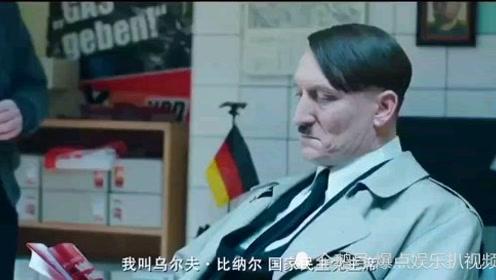 希特勒回来了:穿越到现代的希特勒再次逐步掌控德国