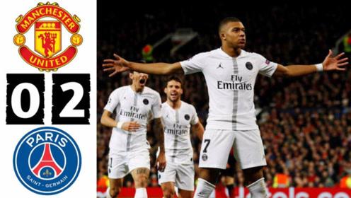 欧冠盛宴|迪马利亚两送神奇助攻姆巴佩建功,大巴黎2-0完胜曼联