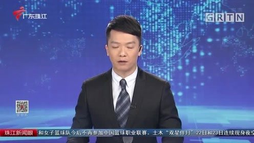 CBA:双塔空砍29分 北京不敌浙江