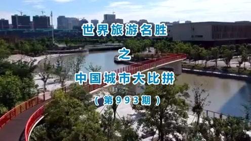 浙江省的宁波市2020上半年GDP来看,更接近几线城市?