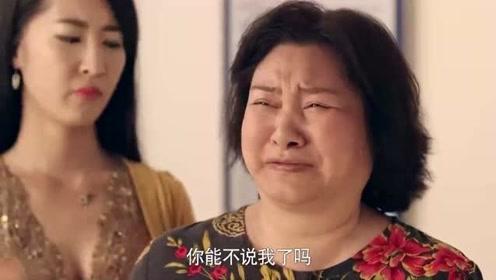 老太太跑到地铁站睡觉,儿子被叫到警察局,一气之下骂哭妈跟媳妇