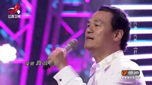 张行演唱《迟到》,经典旋律,带人重返青春
