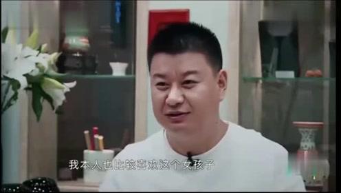 综艺日常:变形计北京父母见到农村来的一对双胞胎,超兴奋啊