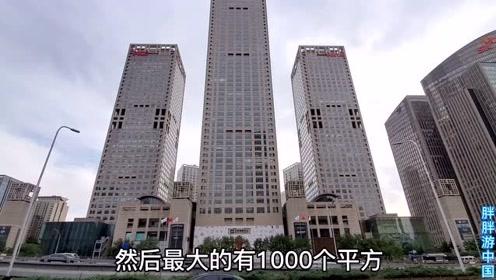 汪峰章子怡在北京的豪宅,是长安街上最高的建筑,一套就要一个亿