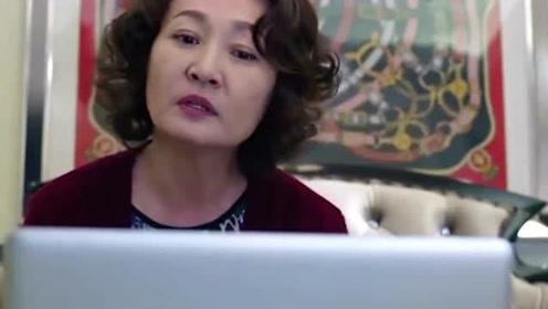 女婿和丈母娘视频,不料忘记关电脑,结果被丈母娘发现大秘密!