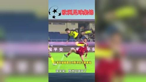 高准翼已确认无缘本赛季剩余比赛,广州恒大左边卫位置上现已告急