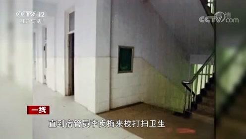 """女学生失踪,警方找遍学校,偏偏就遗漏了""""卫生间"""""""