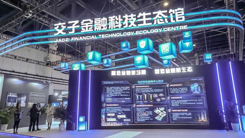 国产技术自主可控,交子金融科技生态馆智慧风控