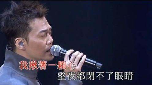 来听听他会唱歌不,《听海》谢天华,比陈小春还会唱歌的男人