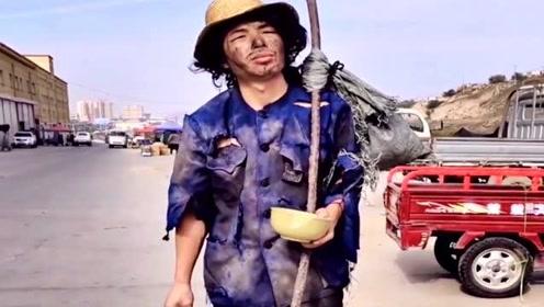 乞丐哥,一首《不是打工不想家》,唱出了无数打工者的心酸和无奈