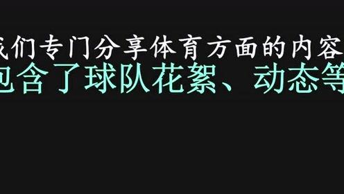 CBA球迷票选MVP名单,辽篮800万战神上榜,杨鸣怒赞!
