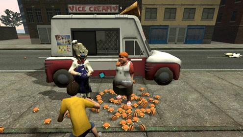 GMOD冰淇淋怪人:吃了罗德小汉堡,小胖子会喜欢吗?