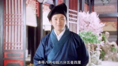 盘点电影中超搞笑精彩片段:星爷和师爷惺惺相惜情不自禁的亲上了