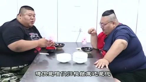 """400斤粉丝到500斤猴哥家做客,一起吃山西美食""""碗托"""",味道不错"""