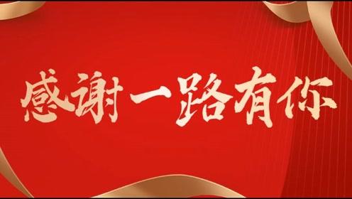 第五届中国回收纸行业大会回顾视频