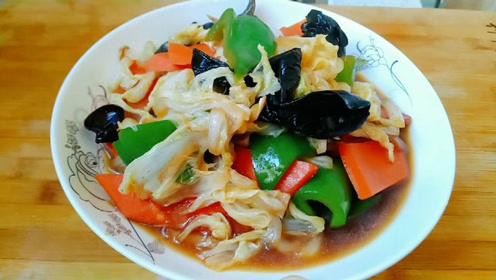 大白菜这样做,多吃2碗饭,做法简单,营养又健康,全家都爱吃