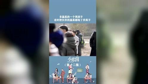 小欢喜:多温柔的一个男孩子,走时把最后的温柔给了乔英子!