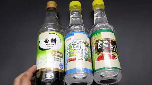买白醋,瓶子上出现4个字,再便宜也不能买回家,里面套路很深!