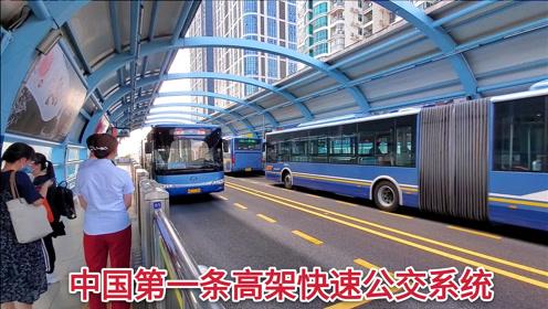 中国第一条高架快速公交系统,厦门*RT,技术太先进了