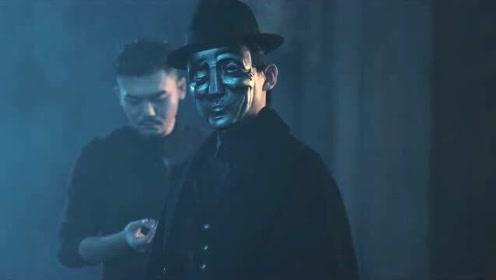潜梦追凶:袁不解进入了吴楚梦境,他解开了面具人,竟然是陈探长