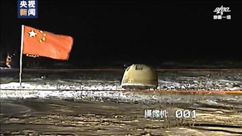 嫦娥五號任務全程4分整視頻