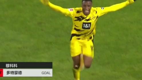 德甲最年轻进球记录:16岁的穆科科