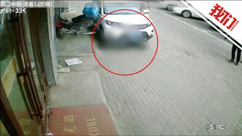 黑龙江佳木斯一私家车撞倒并碾压行人 目击者:司机没熄火就下车
