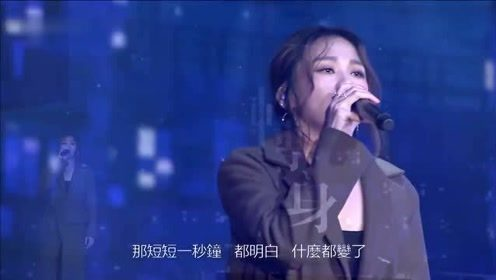 蔡健雅《陌生人》越听越戳心的一首歌,不敢听了!