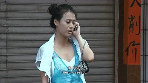 女生以为遇到真爱,结果一看视频录像,才发现男友在背后这样骂她!