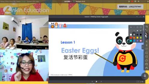 领英教育科技6人小班课视频