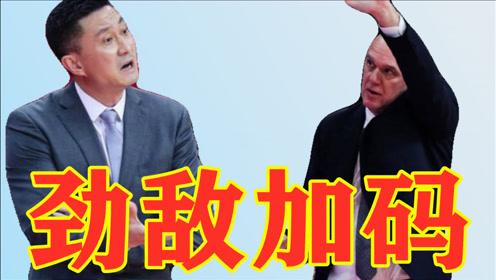 强援落地!吊打广东+引援丁彦雨航前队友,CBA实力新军成杜锋劲敌