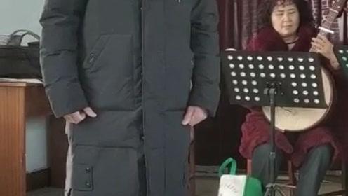 2021年1月3日曙光戏社娱乐视频《野猪林》演唱郑吉悦操琴曲士国