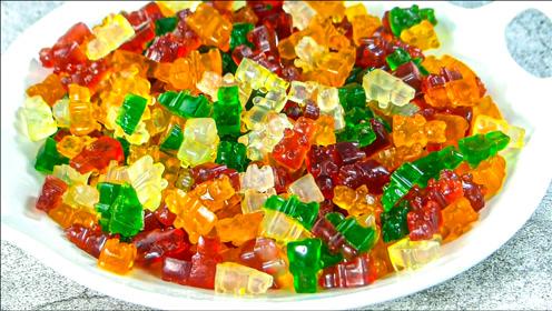 过年必备糖果:自制QQ软糖,超可爱,小朋友超喜