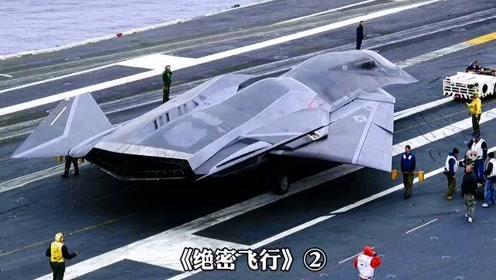 论军事科技的重要性,新型战机摧毁核弹头,可怕的降维打击!