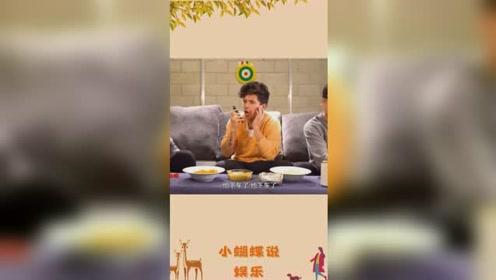 搞笑视频:教你如何应对女朋友查岗,视频最后亮了!